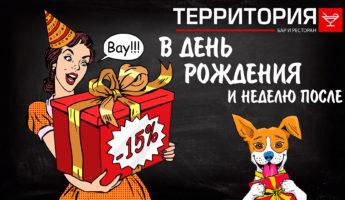 Promotions_1920x1080_09_v2