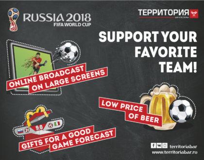 Sportbar moscow